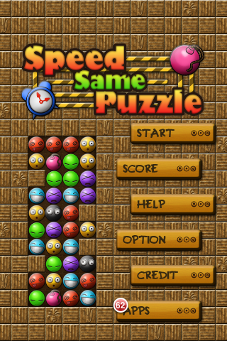 Screenshot Speed Same Puzzle